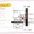 2016 ss 展示会のお知らせ