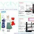 2016・summer collection展示会のお知らせ