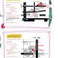 展示会 2015              MIDSUMMER  /  EALYFALL