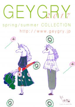 geygry展示会 2017SS